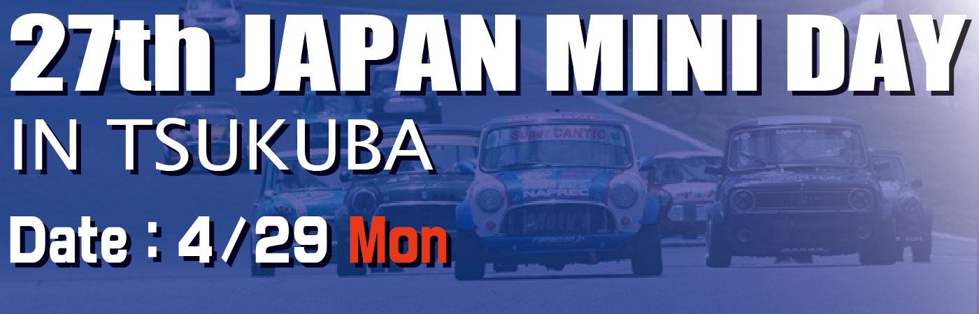 筑27th JAPAN MINI DAY